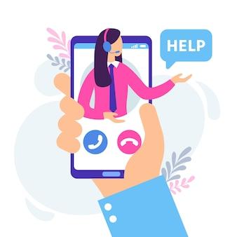 Virtuelle assistentin. der service für persönliche assistenten, der chat für technischen support und die persönliche online-hotline finden sie in der abbildung