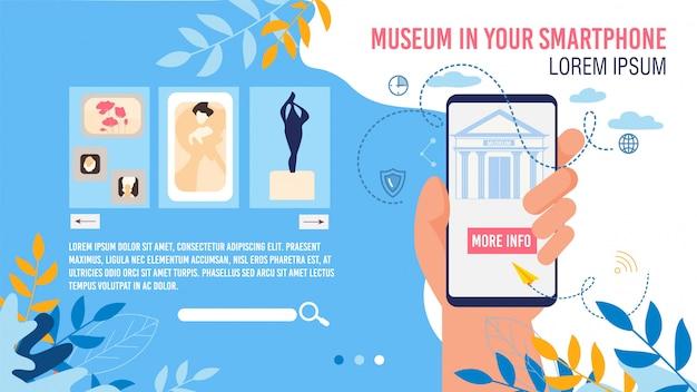Virtuelles museum auf der webseite der smartphone-anwendung