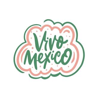 Vivo mexiko handgezeichnete bunte schriftzug satz vektorillustration
