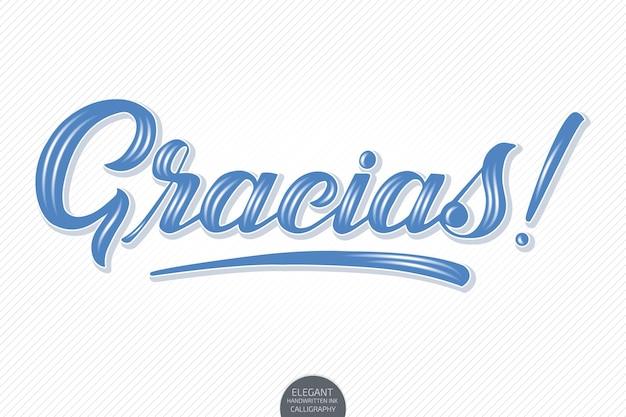 Volumetrischer schriftzug - gracias