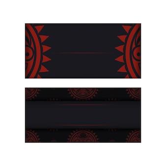 Vorbereitung einer einladung mit einem platz für ihren text und einem gesicht im polizenischen stil. vektorvorlage für printdesign-postkarten in schwarzer farbe mit maske der götter.