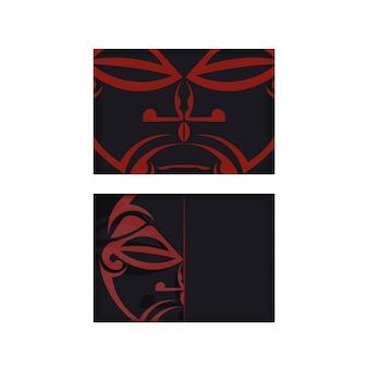 Vorbereitung einer einladung mit platz für ihren text und einem gesicht im polizenischen stil. luxuriöse vektorvorlage für printdesign-postkarte in schwarzer farbe mit maske der göttermuster.