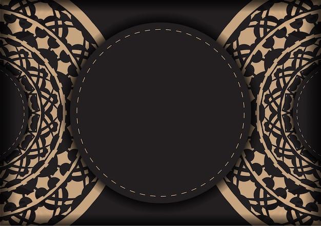 Vorbereitung einer einladung mit platz für ihren text und vintage-muster. luxuriöse vorlage für printdesign-postkarten in schwarzer farbe mit griechischen ornamenten.
