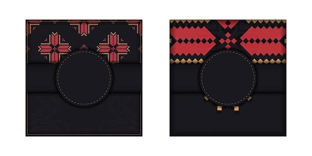 Vorbereitung einer einladung mit platz für ihren text und vintage-ornamente. luxuriöse vektorvorlage für printdesign-postkarte in schwarzer farbe mit slowenischer verzierung.