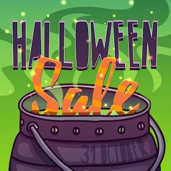 Vorlage design grußkarte, flyer, poster für happy halloween rabatt angebot