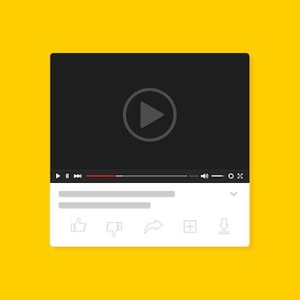 Vorlage für die videoplayer-leiste für ihr design für website und app