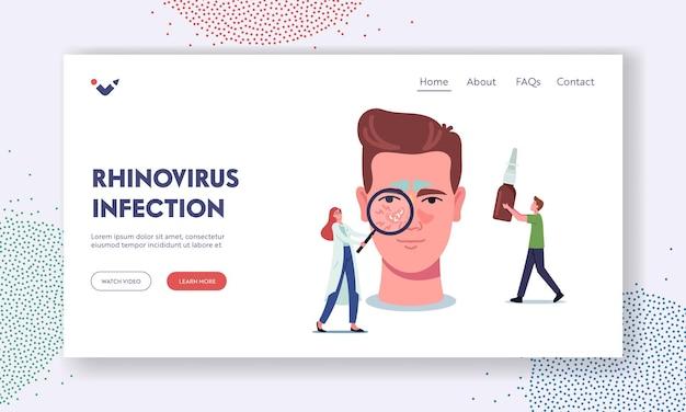Vorlage für die zielseite der rhinovirus-infektion. winziger arzt-charakter mit glas, das krankheit auf riesigem männlichem kopf darstellt, heilmittel für die nasenbehandlung. atemwegserkrankung. cartoon-menschen-vektor-illustration