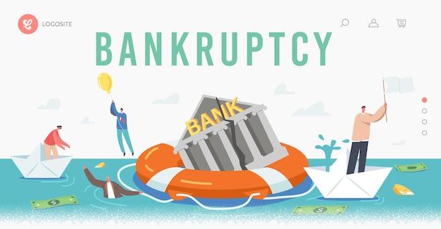 Vorlage für die zielseite für insolvenz. geschäftsleute schwimmen um sinkende bankgebäude auf rettungsring, menschen überleben während der finanzkrise auf papierschiffen oder ballons. cartoon-vektor-illustration