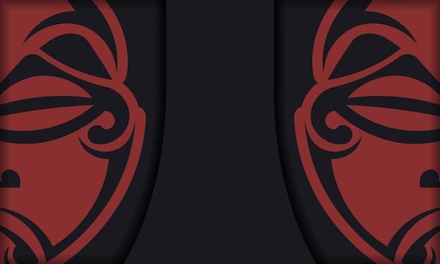 Vorlage für eine druckfähige gestaltung einer postkarte mit einem gesicht im polizenischen stil. schwarzes banner mit maske der götterverzierungen