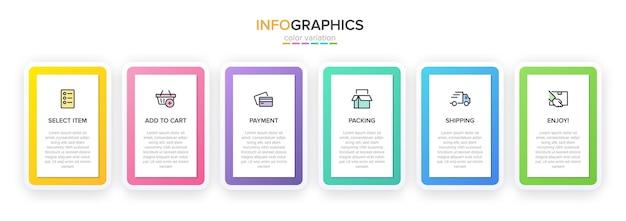 Vorlage für einkaufsinfografiken illustration