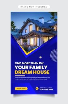 Vorlage für instagram-storys für immobilienwerbung