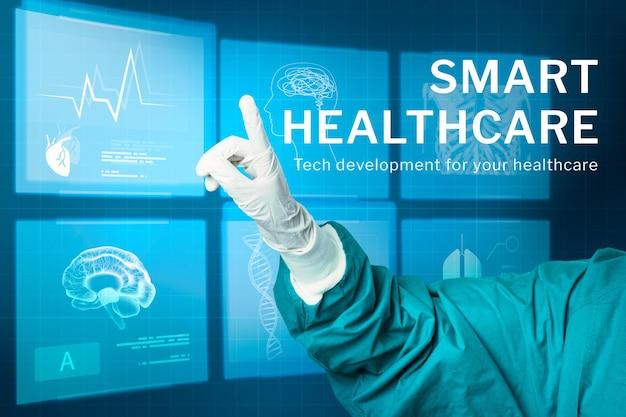 Vorlage für intelligente gesundheitstechnologie