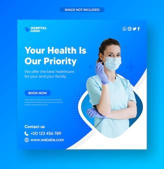 Vorlage für medizinische gesundheitsflyer und social-media-post oder webbanner-werbeaktionen premium-vektor