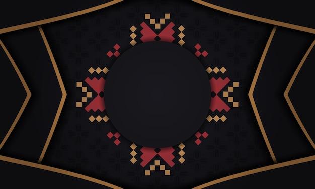 Vorlage für postkartendruckdesign mit luxusverzierung. schwarzes vektorbanner mit slowenischen ornamenten für ihr logo.