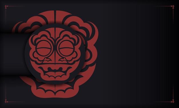 Vorlage für print-design-postkarte schwarze farben mit einem gesicht der chinesischen drachenverzierung.