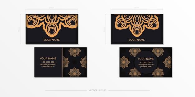 Vorlage für print-design von visitenkarten schwarze farbe mit vintage-ornament. vektor visitenkartenvorbereitung mit griechischen mustern.