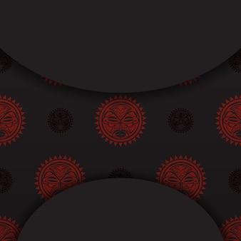 Vorlage für printdesign-postkarten in schwarzer farbe mit einer maske der götter. vektor bereiten sie ihre einladung mit einem platz für ihren text und ihr gesicht in mustern im polizenischen stil vor.