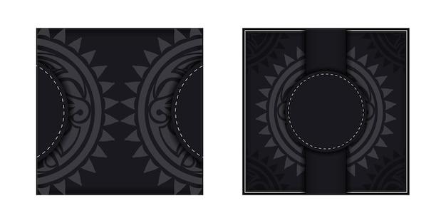 Vorlage für printdesign-postkarten in schwarzer farbe mit einer maske der götter. vorbereitung einer einladung mit platz für ihren text und einem gesicht im polizenian-stil.