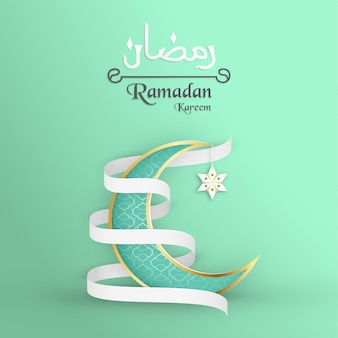 Vorlage für ramadan kareem mit grüner und goldener farbe.