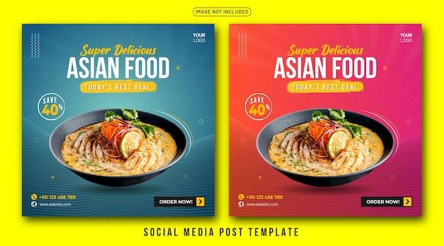 Vorlage für social-media-beiträge für asiatisches essen
