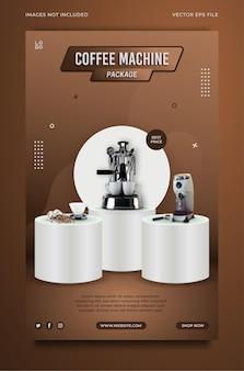 Vorlage für social-media-story für die werbung von kaffeemaschinenpaketen