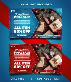 Vorlage für weihnachtsverkaufsbanner