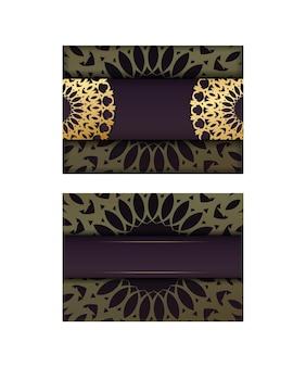 Vorlage grußkarte in burgunderfarbe mit luxuriösen goldornamenten für typografie vorbereitet.