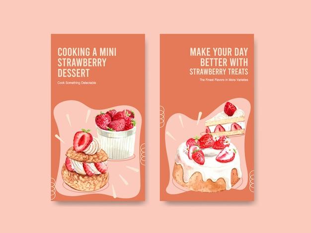 Vorlage mit erdbeer-backdesign für soziale medien, online-community, internet und werbung für aquarellillustrationen