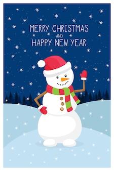 Vorlage neues jahr, weihnachtsgrußkarte mit den worten frohe weihnachten.