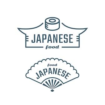 Vorlagen logo sushi oder japanisches essen. vektordesign-sushi-emblem und faltfächer