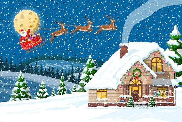 Vorstadthaus bedeckt schnee. gebäude in feiertagsverzierung. weihnachtslandschaftsbaum, schneemann, santa schlitten rentiere. neujahrsdekoration. frohe weihnachtsfeiertage weihnachtsfeier. illustration