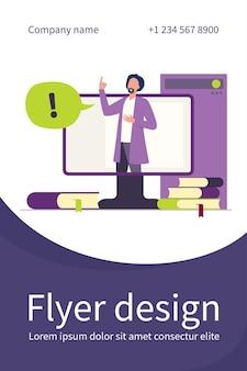 Vortrag des dozenten während des online-webinars. lehrer, monitor, buch flache illustration. flyer vorlage