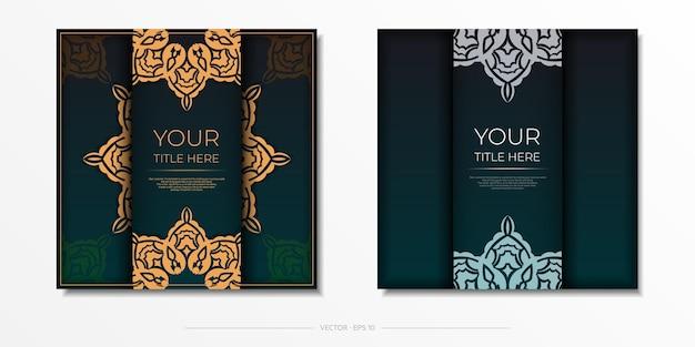 Vorzeigbare vektorvorlage für printdesign-postkarte in dunkelgrüner farbe mit arabischer verzierung.