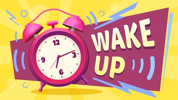 Wach auf poster. guten morgen, wecker klingelt und morgens wacht auf.