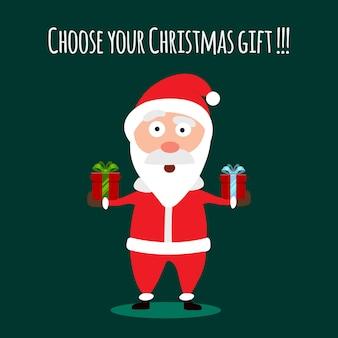Wählen sie ihre weihnachtsgeschenkbox für den weihnachtsmann