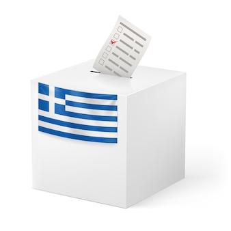 Wahl in griechenland: wahlurne mit stimmpapier auf weißem hintergrund
