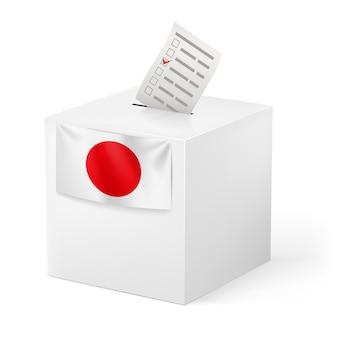 Wahlurne mit stimmzettel. japan.