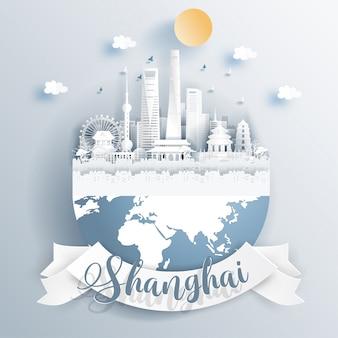 Wahrzeichen von shanghai, china