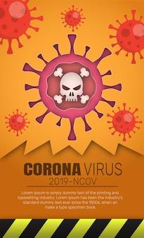 Warnung coronavirus schädel papierschnitt-stil-vektor-illustration 2019ncov