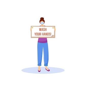 Wasch deine hände