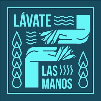 Waschen sie ihre hände auf spanisch