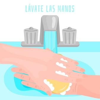 Waschen sie ihre hände konzept auf spanisch