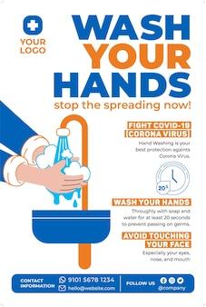 Waschen sie ihre hände poster im flachen design-stil