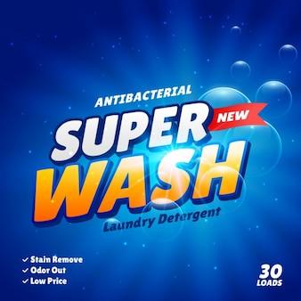Waschmittel-werbung design template-konzept produkt