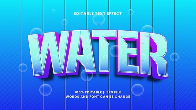 Wasser editierbarer texteffekt im modernen 3d-stil