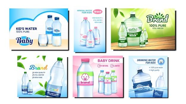 Wasser für kinder werbeplakate set