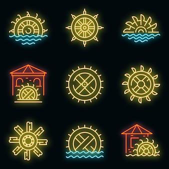 Wassermühle icons set. umrisse von wassermühlenvektorsymbolen neonfarbe auf schwarz
