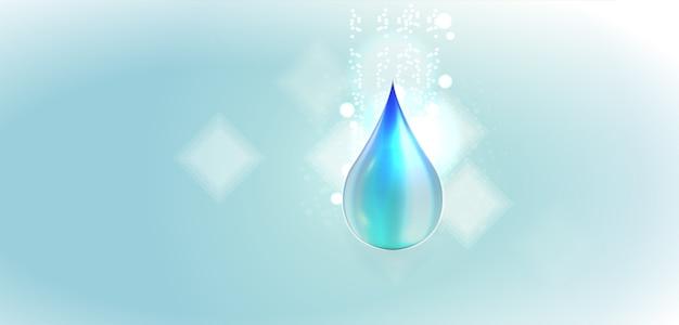 Wassertropfen logo design vorlage blauer glänzender wassertropfen.