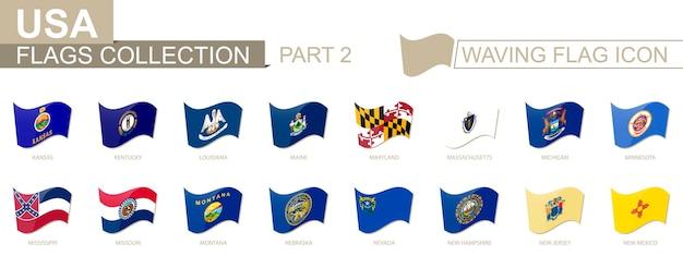 Waving flag icon, flaggen der us-bundesstaaten alphabetisch sortiert, von kansas bis new mexico. vektor-illustration.