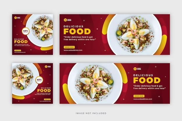 Web-banner der sozialen medien des restaurantlebensmittels mit facebook-abdeckungsschablone
